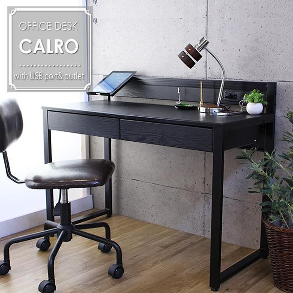 パソコンデスク カルロ[Calro] コンセント&USBポート付きデスク| ブラック一色に統一された高級感のあるパソコンデスク。スマートフォンの充電や周辺機器の利用に便利な、コンセント口とUSBポートを装備。