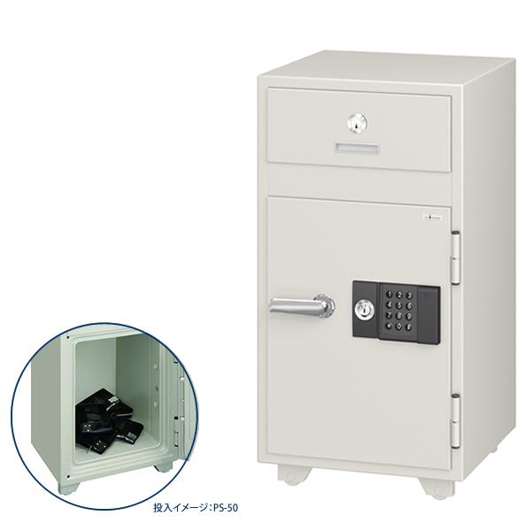 投入式耐火金庫 PS-20E(テンキー式) | 【投入金庫 テンキー式】 上部引出しからの投入収納で、下部の扉を解錠することなく入庫できます。24時間営業の店舗様などに!