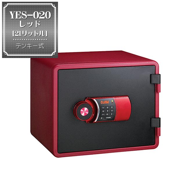 インテリア金庫 YESレッド YES-020RD (テンキータイプ) | 【送料無料!】21リットル テンキー式でシンプルな操作性。美しいレッド&ブラックでインテリア性の高い金庫はリビングに置いても様になります。家庭用に!オフィス用に! 耐火金庫 カラー金庫