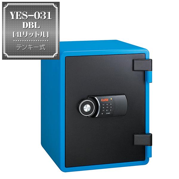 インテリア金庫 YESブルー YES-031DBL (テンキータイプ) | 【送料無料!】41リットル テンキー式でシンプルな操作性。美しいブルー&ブラックでインテリア性の高い金庫はリビングに置いても様になります。家庭用に!オフィス用に! 耐火金庫
