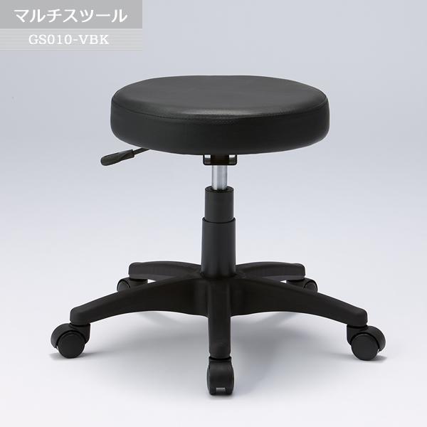 最新アイテム マルチスツール ブラック 丸イス 丸椅子 ガス圧昇降 スツール ウレタンキャスター付き丸イス 明るく清潔感のあるマルチスツール GS010-VBK OAスツール キャスター付きスツール smtb-F 限定品