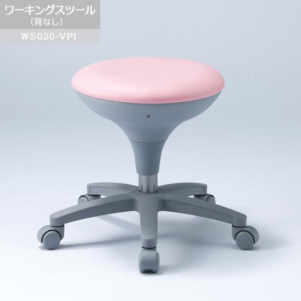 ワーキングスツール 背なしタイプ ピンク 丸イス 年間定番 丸椅子 ガス圧昇降 スツール OAスツール キャスター付きスツール 割引も実施中 美容院 サロン WS020-VPI 店舗 店舗受付などに エステ 受付 背のないタイプなので コロンとした丸いフォルムが柔らかい印象のスツールです キャスター付き丸イス 場所を選ばず使いやすいスツールです カウンター