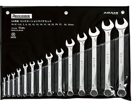 ASAHI CLS140 Revo wave レボウェイブ / コンビネーションスパナ 14本組セット ASH アサヒ 旭金属工業