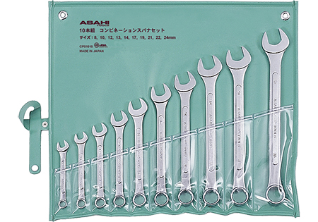 ASAHI CPXS101 インチサイズ コンビネーションスパナロールセット 10pcs (3/8-15/16) ASH アサヒ 旭金属工業