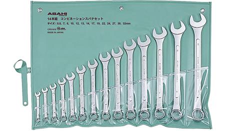 ASAHI CPXS141 インチサイズ コンビネーションスパナロールセット 14pcs (3/8-1-1/4) ASH アサヒ 旭金属工業