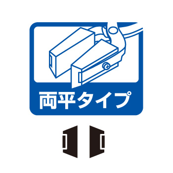 附件一所列寇不锈钢带尼龙覆盖精度 Jatco 标准双盘软夹式 251-N