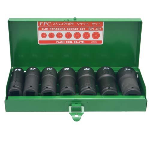 FPC SPL-407 スリムパラボラソケットセット 差込角12.7mm 7pc
