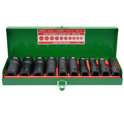 FPC SPL-410 スリムパラボラソケットセット 差込角12.7mm 10pc