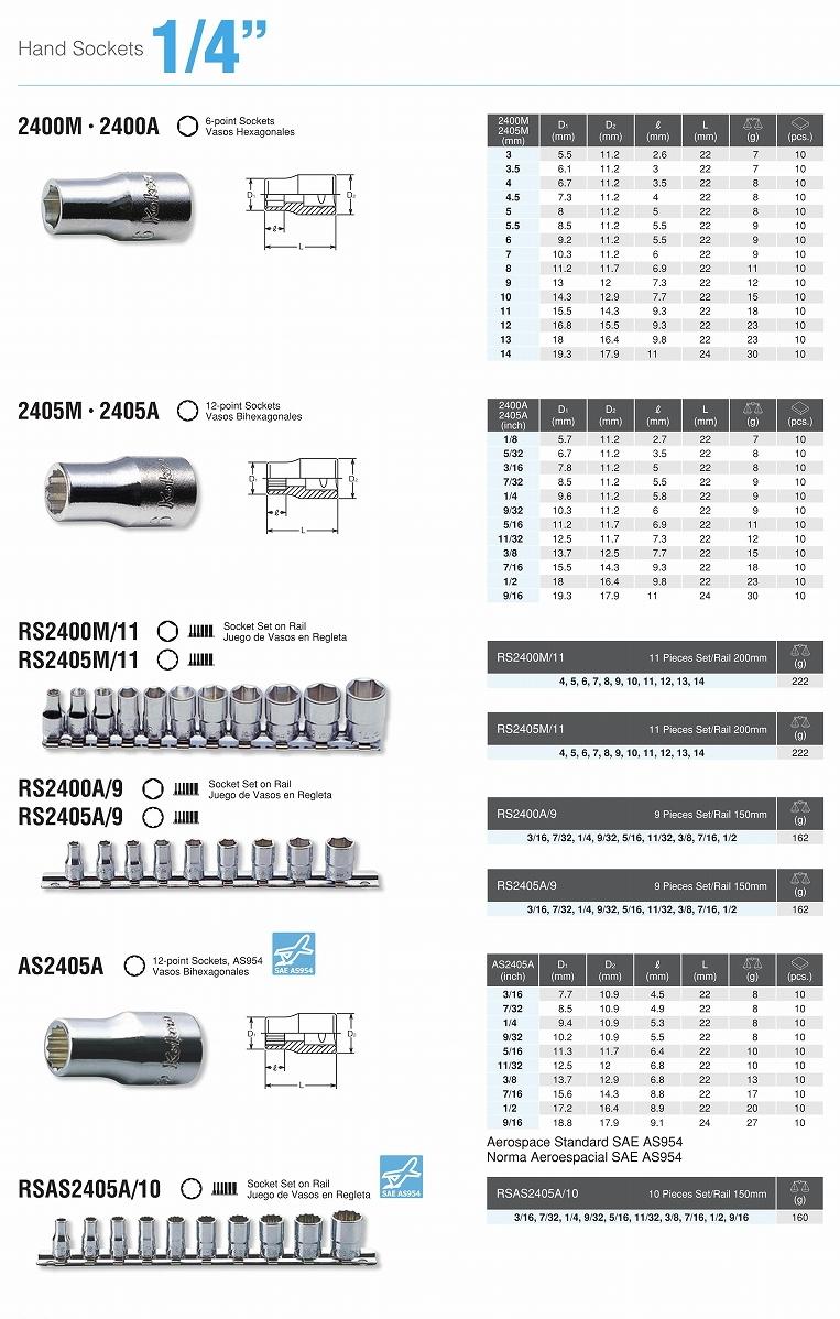 "Ko-ken RS2400M/11 1/4""(6.35mm)sq. 6-point Socket 11 Pcs Set/rail"