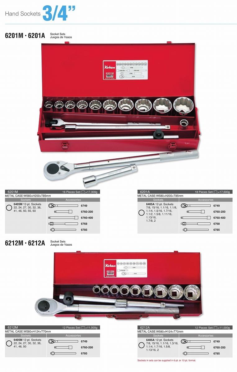 """Ko-ken 6212M 3/4""""(19mm)sq. Socket 12 Pcs Set/metal Case"""