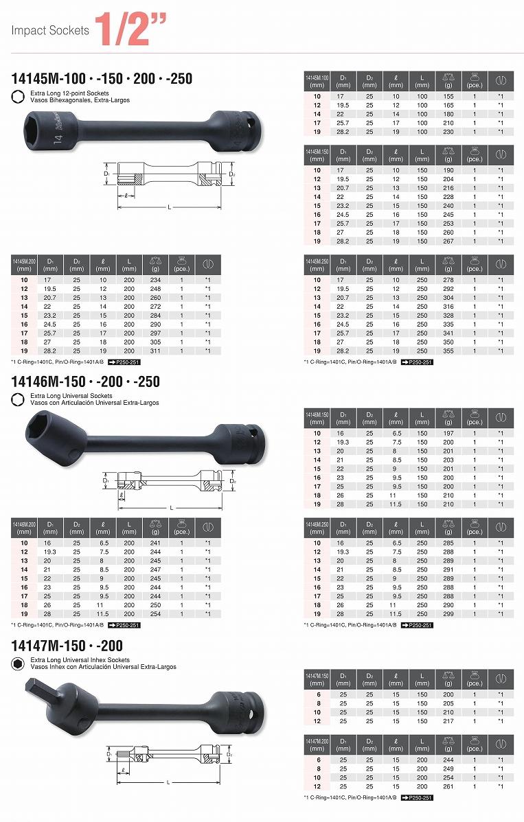 "Ko-ken 14145M.150-14 1/2""(12.7mm)sq. Impact Extension Socket Length=150mm 14mm"