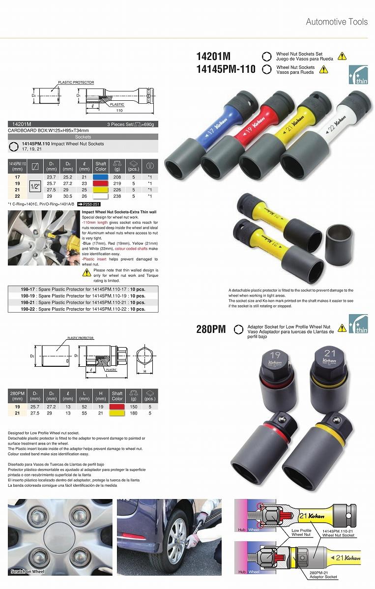 "Ko-ken 14201M 1/2""(12.7mm)sq. Impact Wheel Nut Socket Extra Thin-Walled With Plastic Protector 3 Pcs Set"