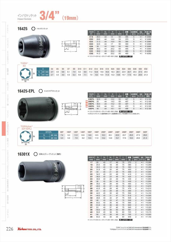 """Ko-ken 16301X-38 3/4""""sq. 薄肉インパクトセミロングソケット 38mm コーケン(Koken/山下工研)"""