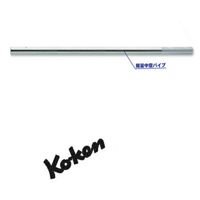 Ko-ken 6749-1000 用 ハンドルのみ