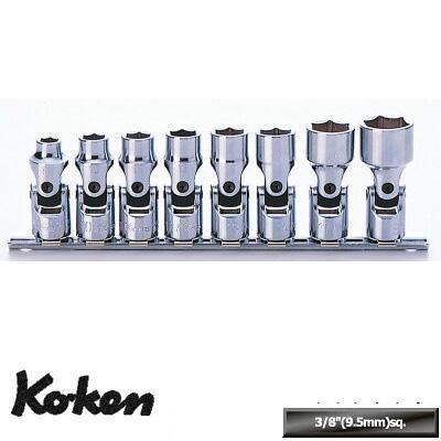 Ko-ken RS3445A/8 3/8