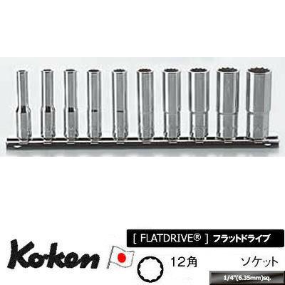 Ko-ken RSAS2305A/10 1/4