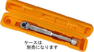 东,QL50N-MH 棘轮扭矩扳手 10-50N.m 东日 / 东方,制造所