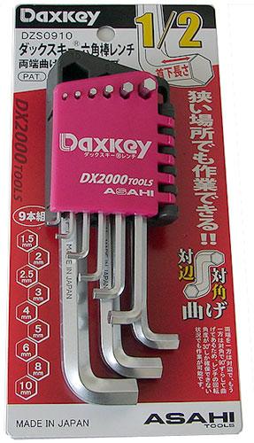 ASAHI DZS0910 DX2000 Tools Hexagon Daxkey Wrench 9 Pieces Set