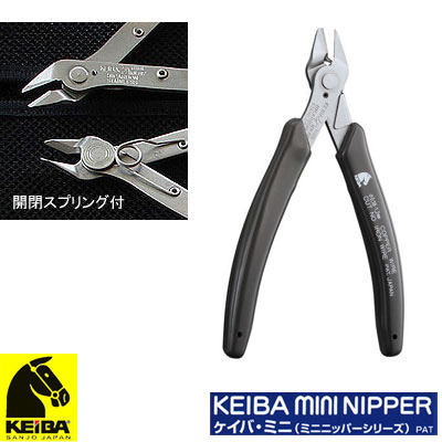 KEIBA (STAINLESS STEEL) KEIBA MINI NIPPER WITH LEAD CATCHER 125mm KM-037H