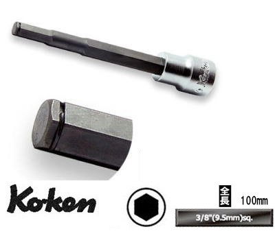 """柯肯 3015M.100-6 3 / 8""""(9.5 mm) 插头六角套接字 (的抓地力环) 6 毫米长度: 100 毫米 Koken (Koken / 山下大学)"""