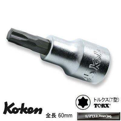 Ko-ken 4025 60-T40 1/2