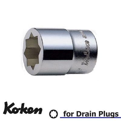 I tools made in japan tools store rakuten global market ko ken double square socket 14mm publicscrutiny Gallery