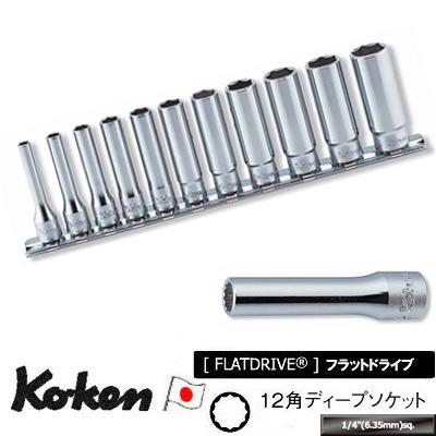 Ko-ken RS2305M/12 1/4