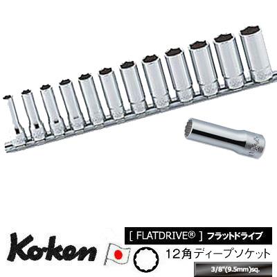Ko-ken RS3305M/12 3/8