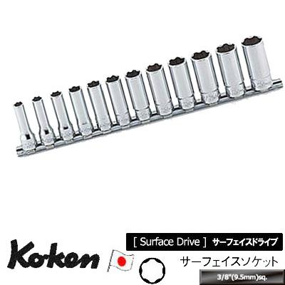 Ko-ken RS3310M/12 3/8