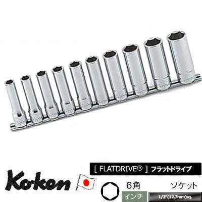 Ko-ken RS4300A/10 1/2