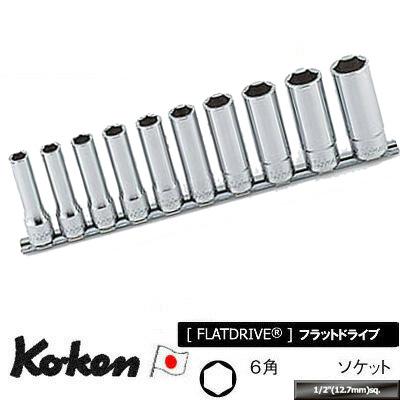 Ko-ken RS4300M/10 1/2