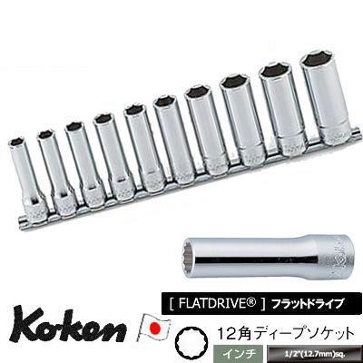 Ko-ken RS4305A/10 1/2