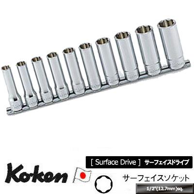 Ko-ken RS4310M/10 1/2