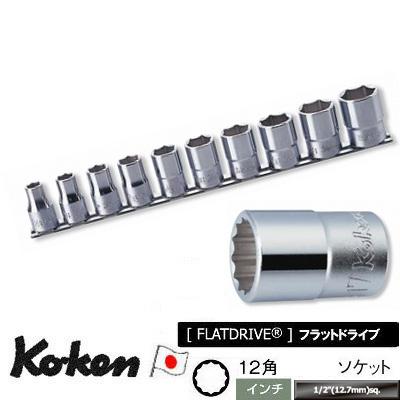 """Ko-ken RS4405A/10 1/2""""sq. 附带12角插口轨道安排10 ka组英寸尺寸纯正的透明的收藏盒子的KO-KEN Koken/山下工研究室"""