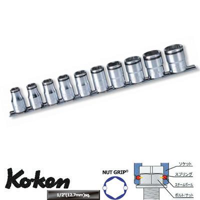 Ko-ken RS4450M/10 1/2
