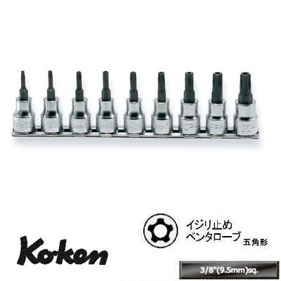 Ko-ken RS3025/9-IPR 3/8