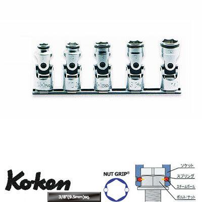 Ko-ken RS3441M/5 3/8