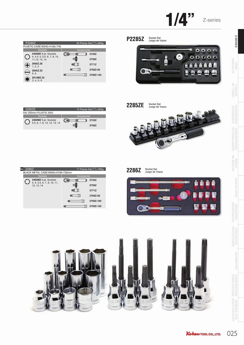 "Ko-ken 3025Z.75-T30 Z-series 3/8""(9.5mm)sq. Torx Long Bit Socket Length=75mm T30"