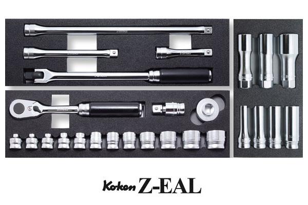 Ko-ken 3285Z Z-EAL 3/8 (9.5mm)差込 「フラッグシップモデル」 フルセット 3ブロック構成 26アイテム コーケン / 山下工研