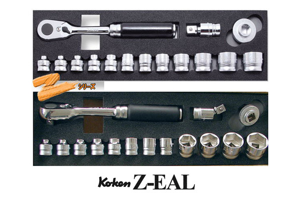 Ko-ken 3285ZA 3/8