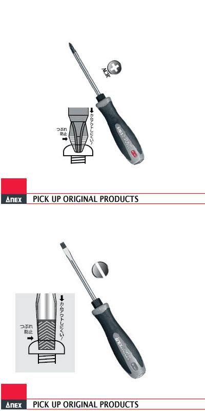 安历士特殊的驱动程序袋 ACR 结构,超级适合通过类型 8 件