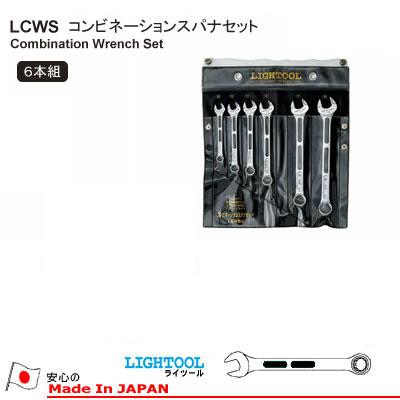 ASAHI LCWS6 Super Lightweight Lightool Combination Wrench 6 Pcs Set