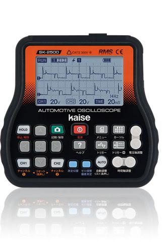 KAISE カイセ センサーや信号の波形観測に SK-2500自動車/二輪車 用 オシロスコープ