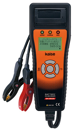 KAISE カイセ バッテリーチェッカー SK-8535 (バッテリーの充電量/健全性を瞬時に診断)