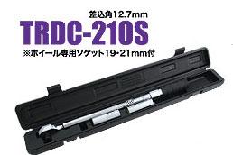 Pro-Auto TRDC-210S 12.7mm トルクレンチ (プリセット型) 逆ネジも対応 40~210Nm ホイール 専用 ソケット付き プロオート SEK SUEKAGE スエカゲツール