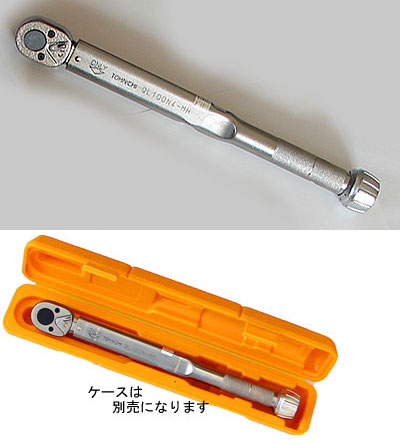 TOHNICH QL100N4-MH Ratchet Head-type Adjustable Torque Wrench Knurled Metal Handle Version 20-100n.m Ratchet