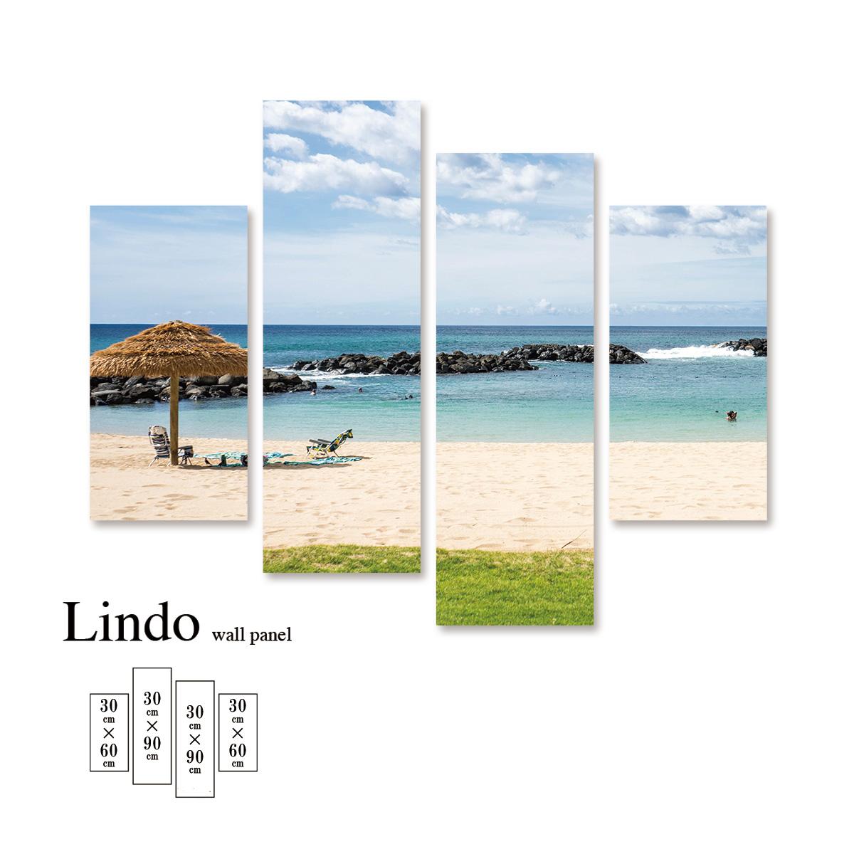 ファブリックパネル 海 海面 海岸 浜辺 ビーチ 風景 景色 砂浜 空 壁掛け 北欧 お洒落 デザイン アート 壁飾り アートボード 4枚パネル