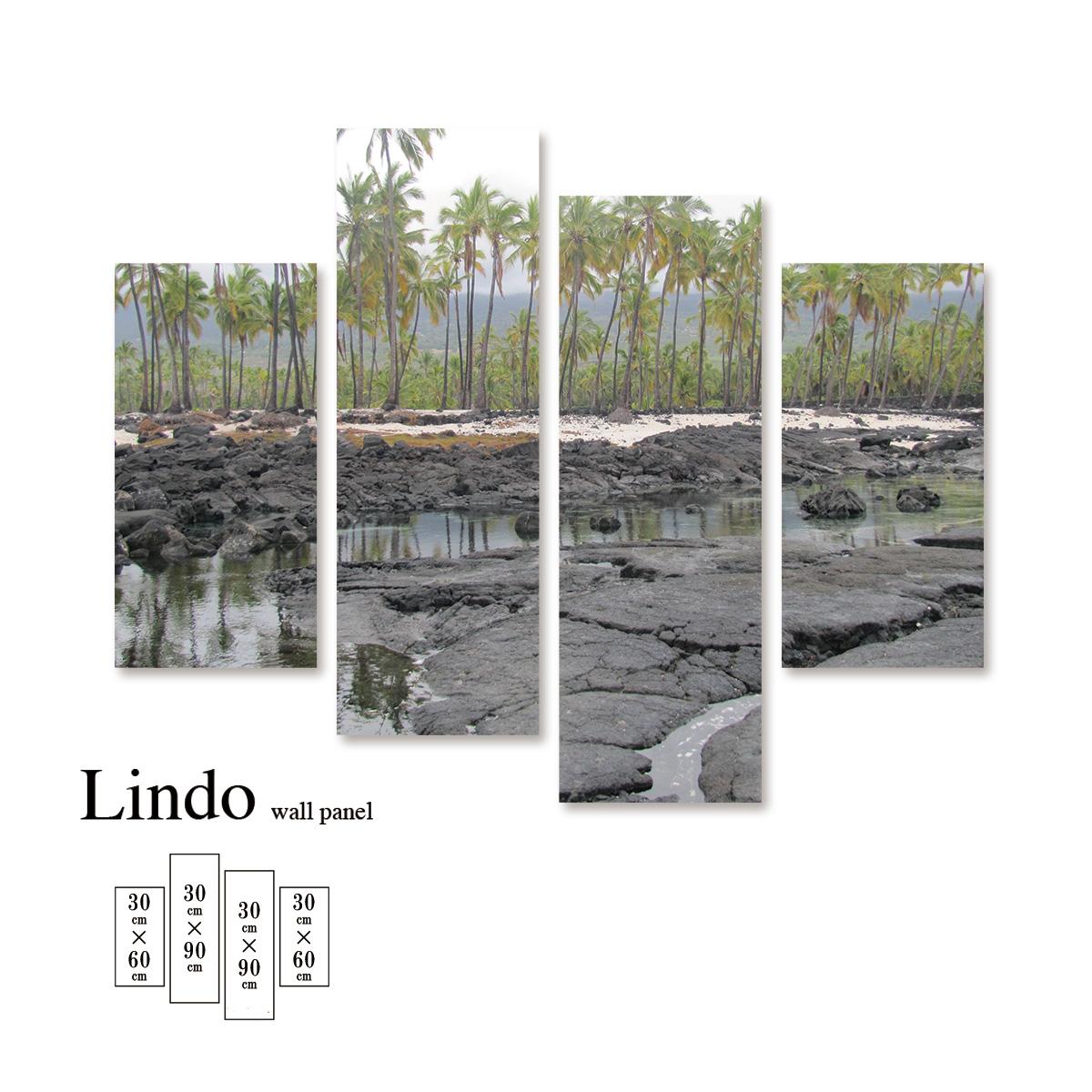 アートパネル 風景 景色 写真 自然 環境 岩 湖 壁掛け 北欧 お洒落 デザイン ファブリック 壁飾り アートボード 4枚パネル