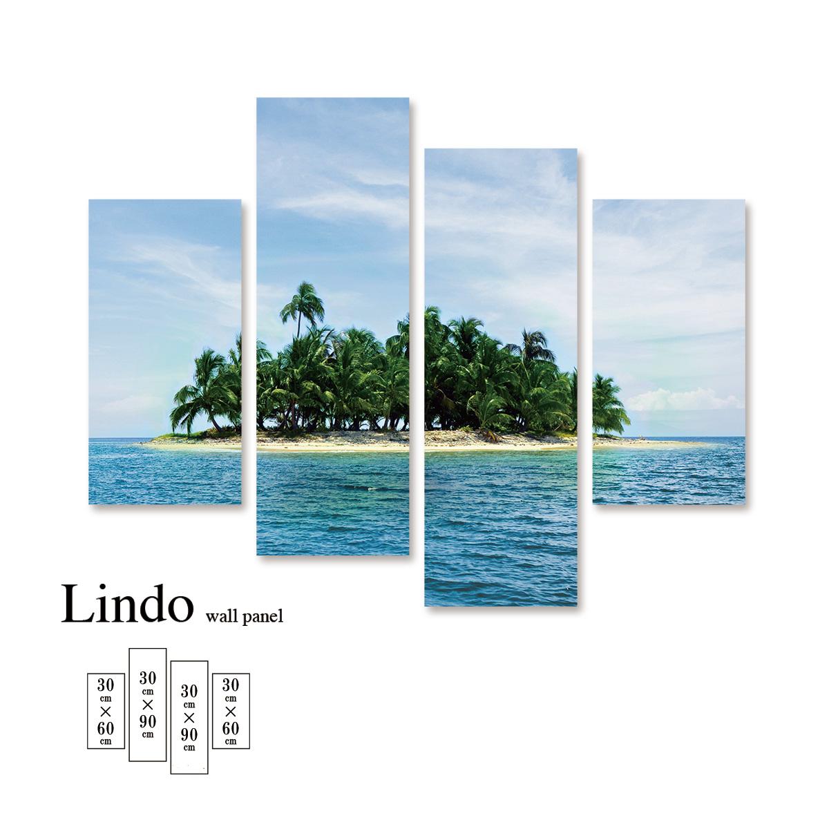 ファブリックパネル 海 海面 海岸 浜辺 ビーチ 風景 景色 青空 島 壁掛け 北欧 お洒落 デザイン アート 壁飾り アートボード 4枚パネル