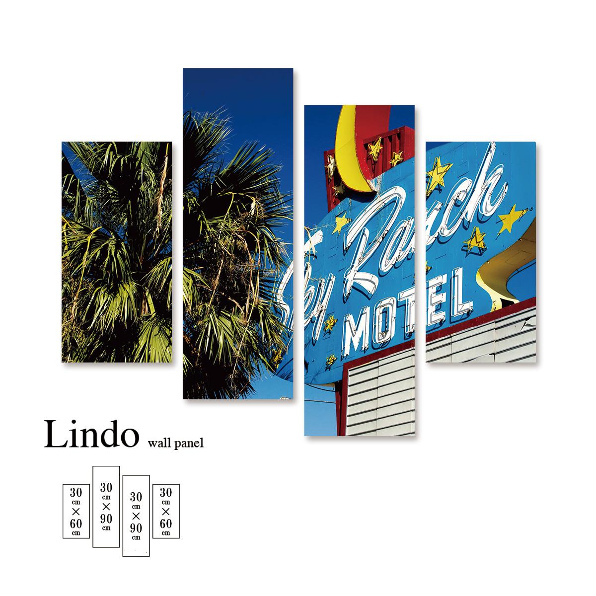 アートパネル 風景 景色 写真 自然 環境 建物 青空 晴天 壁掛け 北欧 お洒落 デザイン ファブリック 壁飾り アートボード 4枚パネル